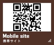 携帯 サイト